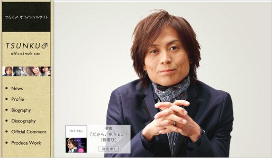 tsunku_01_160305.jpg