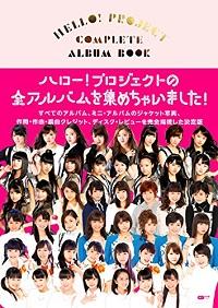tsunku_150407.jpg