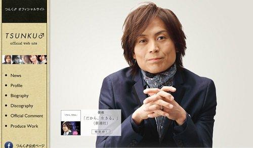 tsunku_161205.jpg