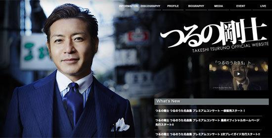 tsuruno_01_161203.jpg