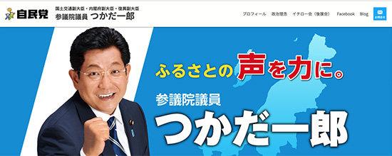 塚田国交副大臣「忖度」発言が嘘なわけがない! 安倍首相、麻生財務相の下関北九州道路利益誘導にこれだけの疑惑の画像1