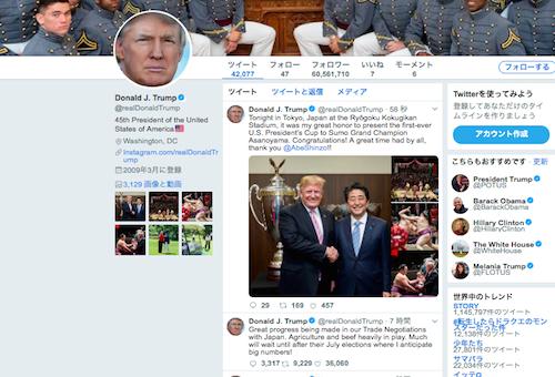 トランプ大統領がツイッターで、安倍首相の国民騙す関税密約暴露!「日本の選挙が終われば農業で大きな数字」の画像1