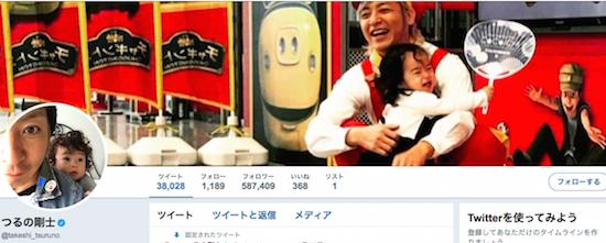 子連れ出席要求の熊本市議をつるの剛士が「育児を盾にするな」と攻撃! やり方が悪い批判の裏に親学的本音の画像1
