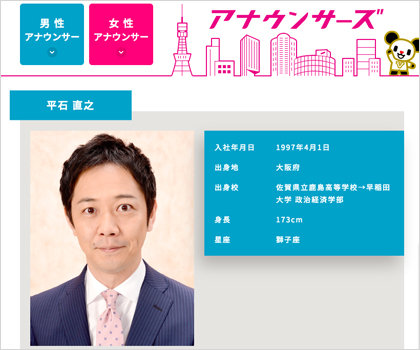 小川彩佳『NEWS23』決定の裏で『報道ステーション』がまた政権批判排除人事! 加計、辺野古取材で活躍のアナを追放の画像1