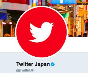 Twitter Japanは差別ツイート放置の一方で、差別批判をロック! 背景に上層部とネトウヨ、自民党との親和性かの画像1