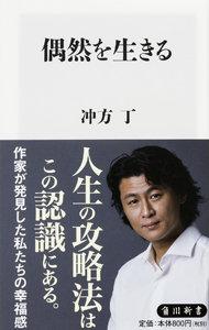 ubukatatou_01_160404.jpg