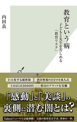 uchida_151002_top.jpg