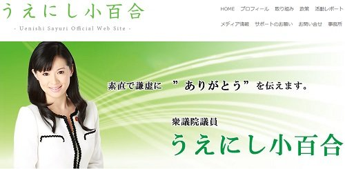 uenishisayuri_160809.jpg