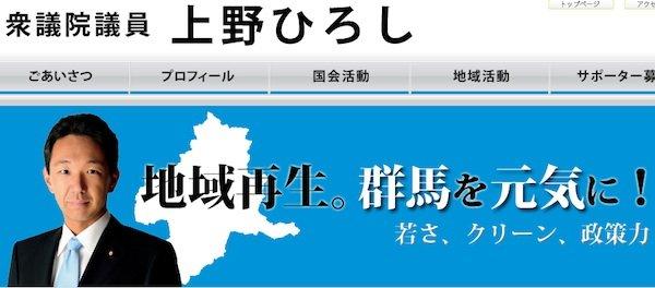 韓国叩きワイドショーの自国棚上げが酷い!「韓国メディアは圧力で政権批判できない」安倍政権の不正に沈黙してどの口がの画像1