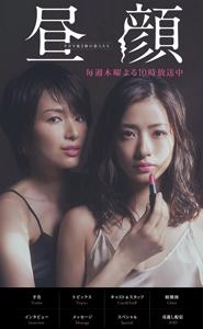 uetohiro_01_140724.jpg