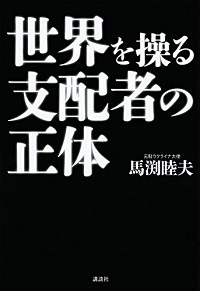 ukuraina_141205.jpg