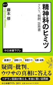 utsu_01_150119.jpg