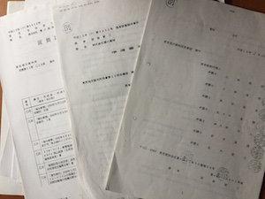 百田尚樹が「安倍総理が名誉毀損裁判で噂の真相を廃刊に追い込んだ」とデマ…ならば公開しよう、安倍vs噂真裁判の全容の画像1