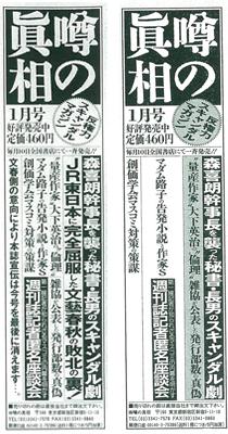 uwashin_031_140906.jpg