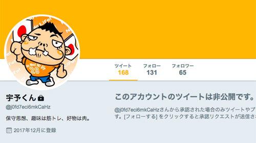 uyokun_01_180303.jpg