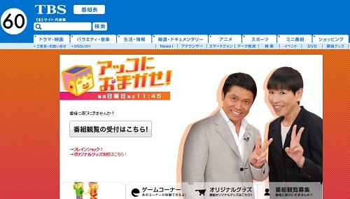wadaakiko_150809.jpg