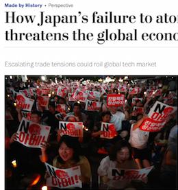 日韓対立で『ワシントン・ポスト』が日本の歴史修正主義が原因と指摘!「日本が罪への償いを怠ったことが経済を脅かす」の画像1