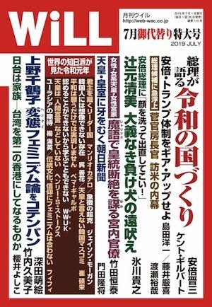 安倍首相がケント・ギルバートと対談! 百田尚樹の『日本国紀』とケントのヘイト本を賞賛しネトウヨ心性全開の画像1