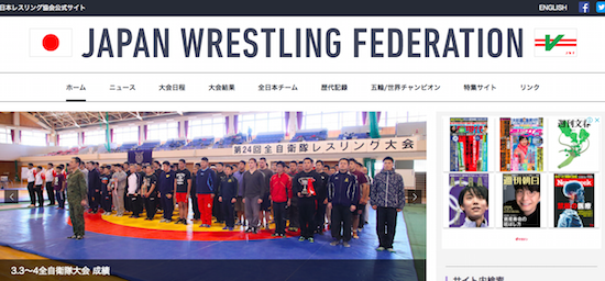 xrestling_01_20180306.png