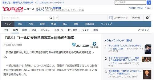 yahoo_170702.jpg