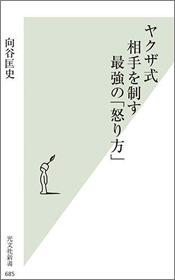 yakuzashiki_01_140717.jpg