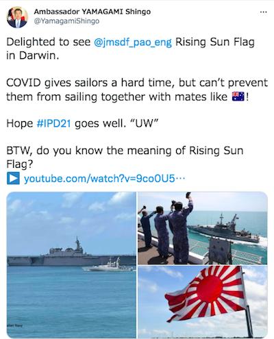 駐豪大使が旧日本軍の攻撃受けた場所で「旭日旗が見られて喜ばしい」とツイート、豪でも批判が殺到! 外交官までネトウヨ化?の画像1