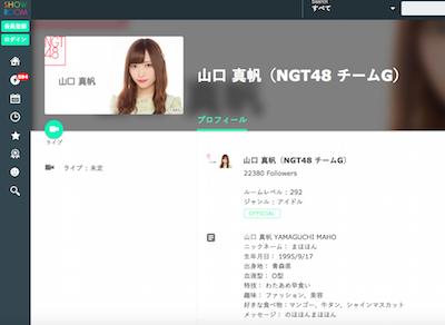 NGT48暴行被害でメンバーが運営の無責任体質を告発! 芸能マスコミはスルーしAKSの火消しに協力の画像1