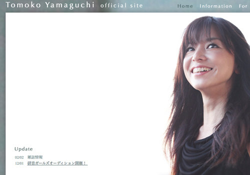 yamaguchitomoko_160212_top.jpg