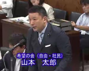 山本太郎が安倍首相にあの放火未遂スキャンダルを質問!「暴力団と繋がる人物に選挙妨害を発注する人間が総理なのか」の画像1