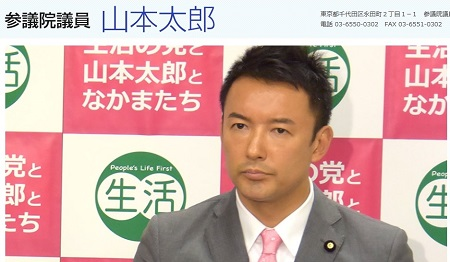 yamamoto_150821_top.jpg