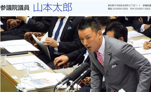 yamamototaro_01_161217.jpg