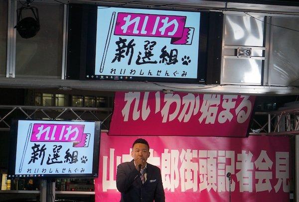 山本太郎が安倍首相の対韓国強硬姿勢を「小学生高学年並み」と批判した理由! 国益上のマイナスを具体的に訴えの画像2