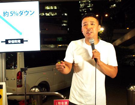 yamamototaro_31_171008.jpg