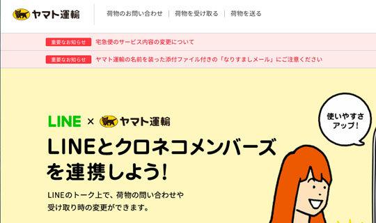 yamato_170413_top.jpg