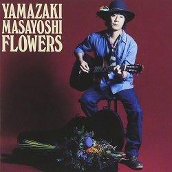 yamazakimasayoshi_170213.jpg