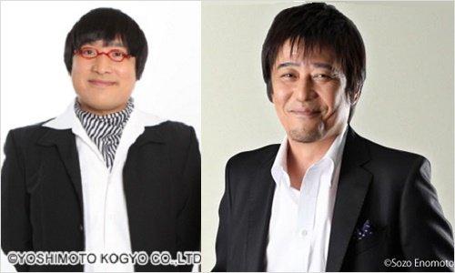 yamazatosakagami_01_160217.jpg