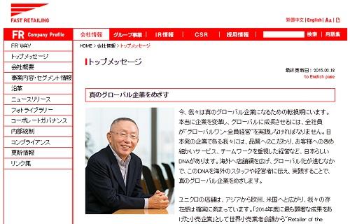 yanaitadashi_150225.jpg
