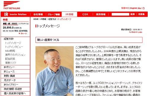 yanaitadashi_160511.jpg