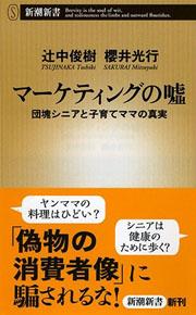yanmama_01_150126.jpg