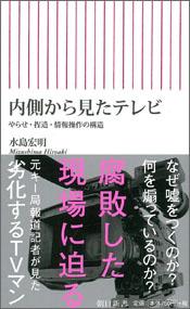 yarase_01_141211.jpg