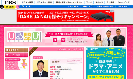 yashiro_180201_top.jpg