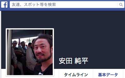 yasudajunpei_01_150718.jpg