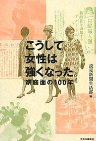 yomiurikomachi_01_140709.jpg