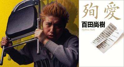 yoshidago_150327.jpg