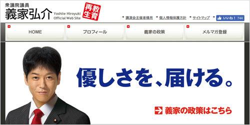 yoshiie_01_170527.jpg
