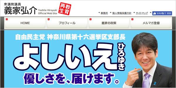yoshiie_01_171202.jpg