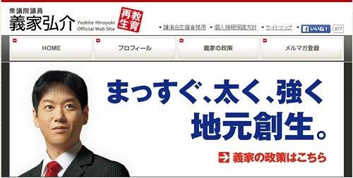 yoshiiehiroyuki_160131.jpg