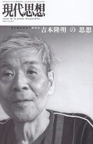 yoshimotor_01_140812.jpg