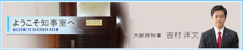 菅首相と同じ後手…吉村知事の卑劣な手口を8割おじさん西浦教授が「チープ」と批判!「ガラスの天井」誤用でも恥ずかしい展開の画像1