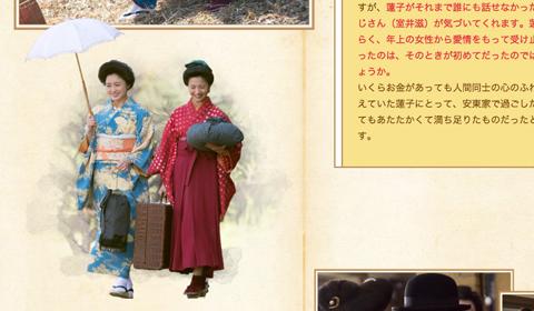 yoshitakanakama_01_140917.jpg